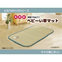 Totoro×日本製TATAMI睡墊 約70×120cm