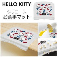 Hello Kitty 餵食墊
