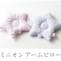 日本製今治喂奶星星枕頭