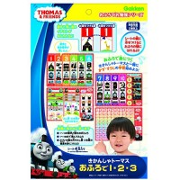 日本製Thomas 浴房學習数字知育玩具
