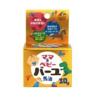 MAMA&BABY日本製保湿馬油