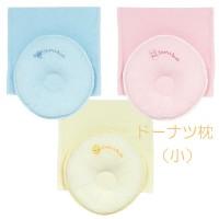 【日本製】BB甜甜圈形狀枕頭《小》(新生児〜3個月左右)