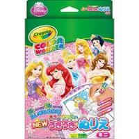 【知育玩具】Disney Princess Color wonder 彩色图画