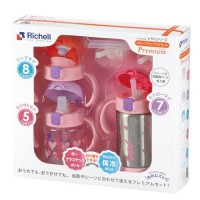 Richell Tri-Step Up Mug Set Premium