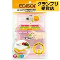 EDISON 食物冷凍格子(15個分)
