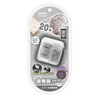 petit小型顕微鏡玩具