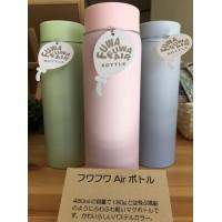 Flurry Air 超軽量180g 保冷保温 魔法瓶 480ml (Light Green)