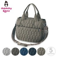 Mammy Laku 5WAY mothers bag M