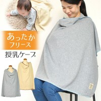 4WAY 餵奶 blanket cape