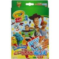 Color wonder Mini Toy story