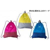 Stample 防水簡単携帯背包