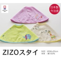 日本製 今治 ZIZO口水巾