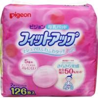 pigeon日本製防溢乳墊126張×2個