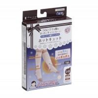 日本製晚上用加壓襪子(粉紅)