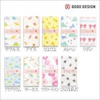 NEW 安心 の 日本製(泉州)可愛日本風格印花 薄紗毛巾