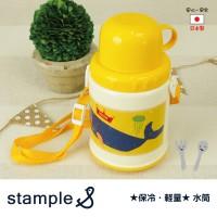 日本製stample保冷軽量水筒380ml