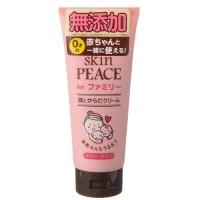 日本製SKIN PEACE SKIN CREAM 無香料 130g