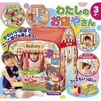 我的麵包店帳篷玩具