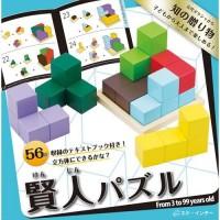 賢人立体puzzle