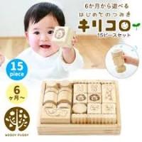 KIRIKORO軽量木製積木(6個月~)