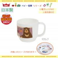 日本製 Stample 膠杯