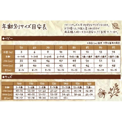 日本製Stample rain shoes 期間限定特価HKD198⇒HKD188