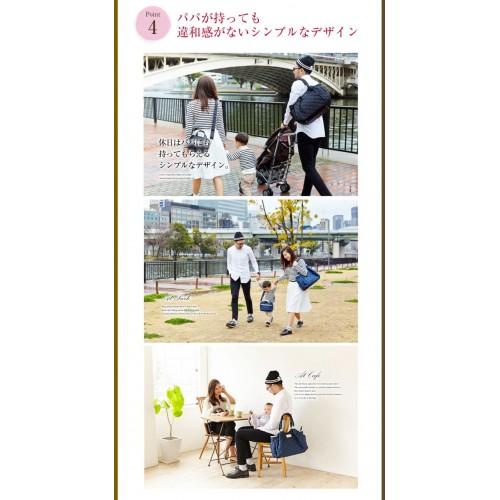 【NHKTV紹介方便商品】2way換尿片方便媽媽袋