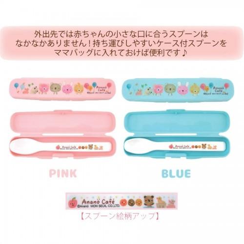 日本制 Anano Cafe 粉紅色餵食勺子(盒子附)