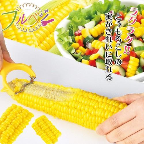 玉米專用刀
